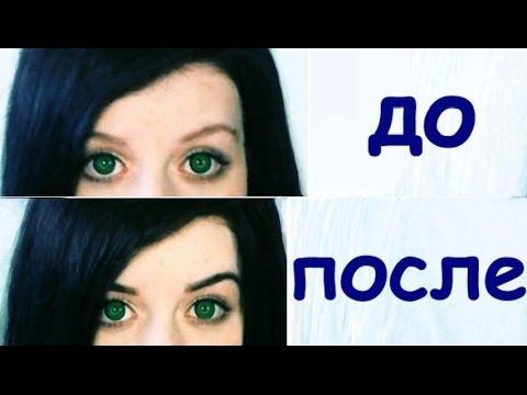 Видео Красить волосы хной цвет волос
