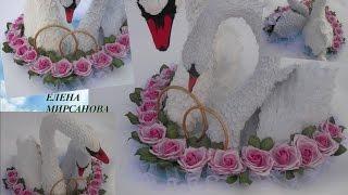 Свадебные лебеди на машину Украшения на свадьбу