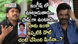 Director Shiva Nirvana Hilarious Comments on Venkatesh Role in Chanti Movie - Filmyfocus.com