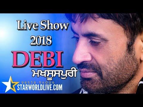 DEBI Makhsoospuri | LIVE SHOW | Official | LATEST Full Video 2018 ਦੇਬੀ ਮਖਸੂਸਪੁਰੀਅਾ