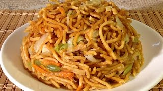 How To Make Vegetable Lo Mein-stir Fried Noodles Vegetables-vegetarian Recipes