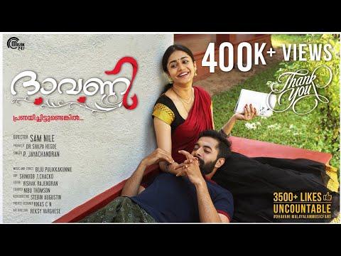 Latest malayalam love videos