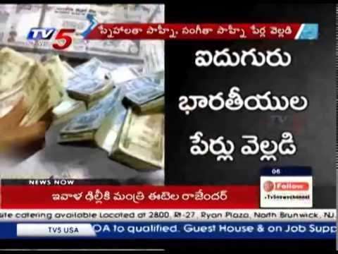 Swiss Bank Reveals Top-5 Black Money Holders in India ...