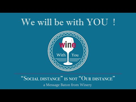 WINE with YOU 〜 Introduction