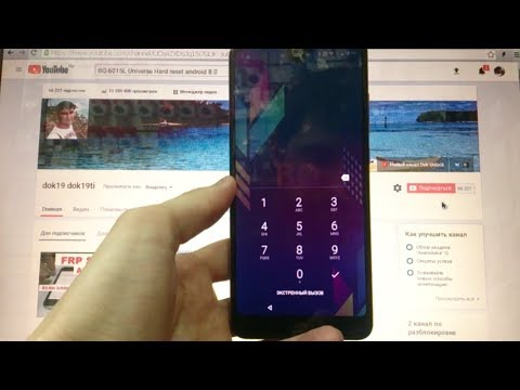 BQ 6015L Universe Hard Reset Удаление пароля андроид 8