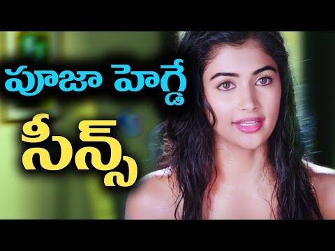 Pooja Hegde Latest Back to Back Scenes    Telugu Movie Scenes    Volga Video