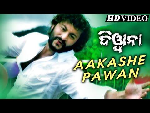 AAKASHE PAWAN   Romantic Film Song I DEEWANA I Anubhab, Barsha   Sidharth TV