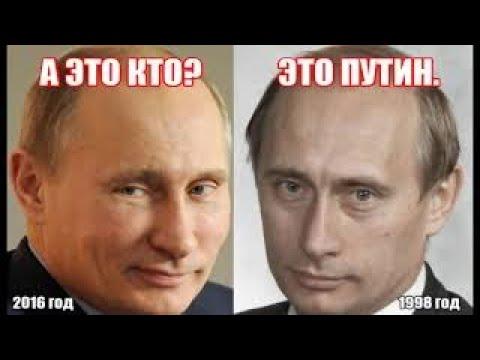 ПРАВИТ ДВОЙНИК! ГДЕ ПУТИН? РОССИЯ БЕЗ ПУТИНА!ДО И ПОСЛЕ/ФАКТЫ,ФОТО,ПОДРОБНОСТИ.