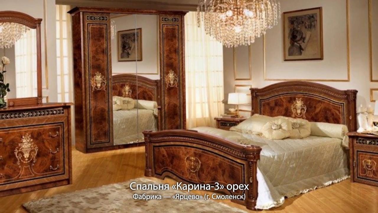 Спальни фабрики «Ярцево»