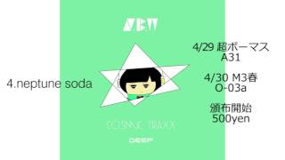 Techno/Synth Pop,sound unit from japan □HP http://n-b-w.tokyo/ □buy...