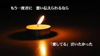 【未発表曲】 「愛と罪」 作詞・作曲 SEIJI 【iTunes Store】 ・Oneway...