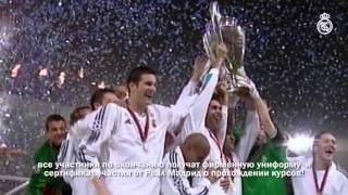 Real Madrid Foundation курсы в Алматы(, 2015-12-23T04:49:26.000Z)