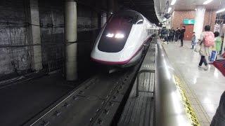 E3系こまちリバイバル号 上野駅発車【秋田新幹線開業20周年記念号】