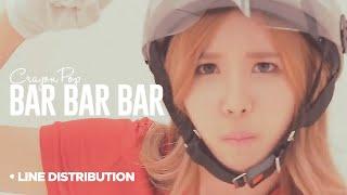 Video CRAYON POP - Bar Bar Bar : Line Distribution (Color Coded) download MP3, 3GP, MP4, WEBM, AVI, FLV Januari 2018