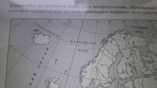 ВВР Історія 6 клас