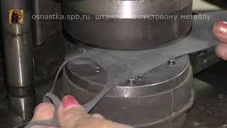 Штамповка резины в компаундном штампе