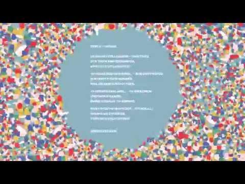 Gweld y Gorwel - Aneirin Karadog