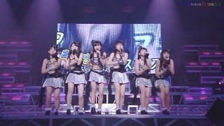 Hello! Project 2012 WINTER ハロ☆プロ天国 ~ロックちゃん~』より ※色...