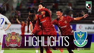 FC琉球vs栃木SC J2リーグ 第14節