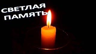 Отказали почки.Умер известный российский певец. Он был таким молодым, еще жить и жить (22.09.2017)