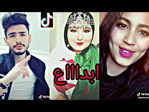 dating app egypt