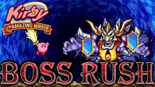 Kirby & The Amazing Mirror - All Bosses (No Damage)