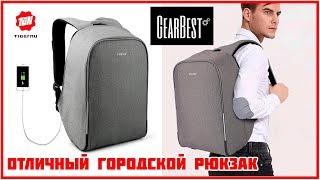 Tigernu городской рюкзак по мотивам Bobby XD Design | GearBest