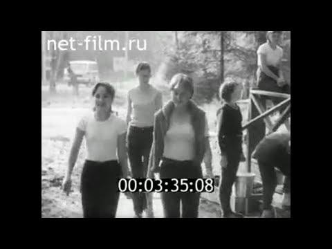 1984г. село Ворсино. Боровский район. Калужская обл