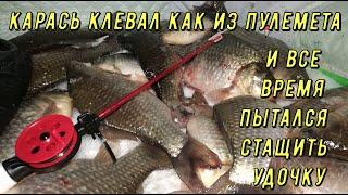 Ловля карася зимой ПРОСТО БЕШЕНЫЙ КЛЕВ КАРАСЯ КРУПНОГО КАРАСЯ Зимняя рыбалка Ночная рыбалка карася