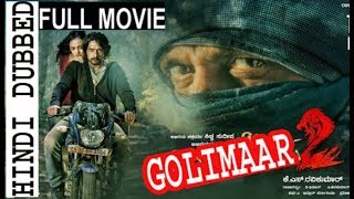 Golimaar 2 2017 Hindi Dubbed 720p Full Movie