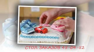 Стол заказов ДАИР г. Астрахань