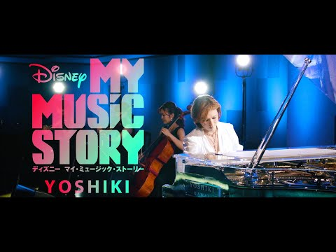 """Disney+ My Music Story: YOSHIKI"" Exclusive Premiere on Disney+ Japan - Coming Soon Internationally"