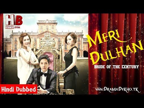 Meri Dulhan {Korean Drama} All Episodes Added! ~ Urdu/Hindi Dubbed || Bride Of The Century In Hindi