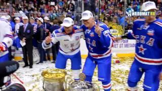 Чествование СКА в Ледовом. Мы – чемпионы!