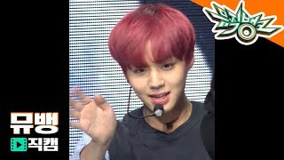 Wanna One (워너원) 박지훈 - 봄바람 (Spring Breeze) / 181207 뮤직뱅크 직캠