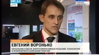 ПромФорум 21.11.2012 Вести Нижний Новгород(, 2012-12-06T15:27:55.000Z)