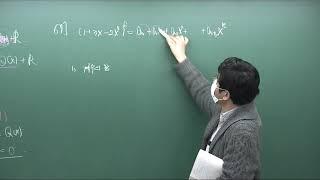 1등급 만들기_수학(상) 11/27(수)
