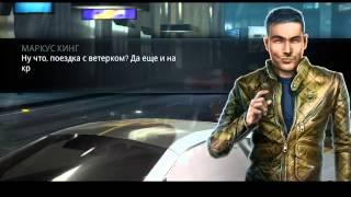 Need for speed No limits 1 серия часть 1 Обучение
