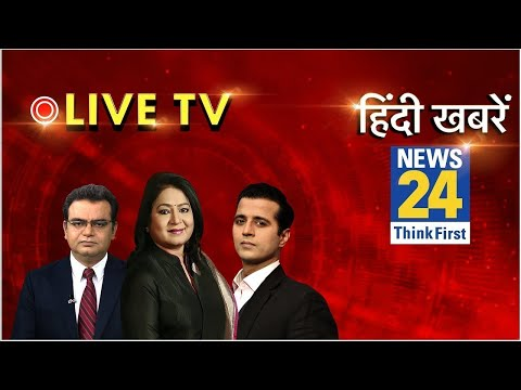 News24 LIVE:  Watch Latest News In Hindi || Covid 19 Update || Breaking News