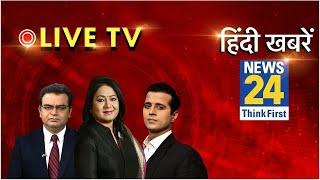 News24 LIVE: Watch LIVE Hindi News | Coronavirus India updates | LIVE India News