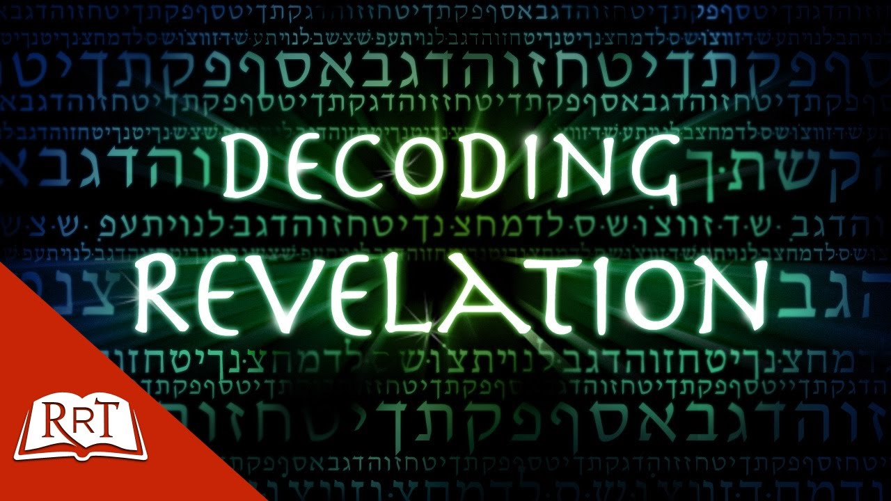 Decoding revelation part1 revelation verse by verse bible decoding revelation part1 revelation verse by verse bible commentary chapter1 youtube fandeluxe Ebook collections