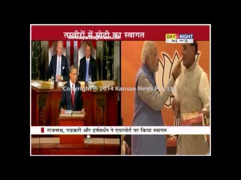 Barack Obama congratulates Narendra Modi | Invites him to US