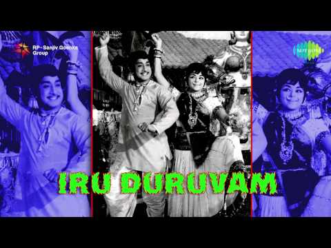 Iru Duruvam | Tamil Movie Audio Jukebox