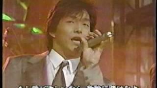 作詞 売野雅勇 作曲 林哲司 編曲 船山基起。20年以上前の「ライブG」...