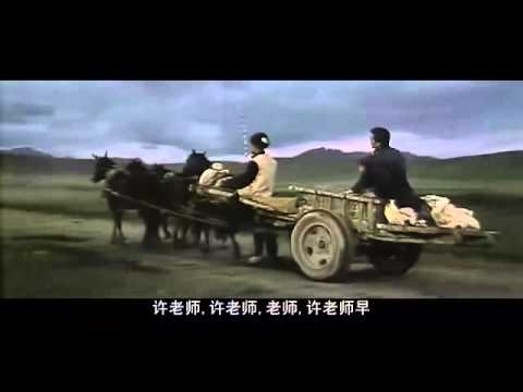 The Herdsman 牧马人 (1982, Chinese film with English subtitles)
