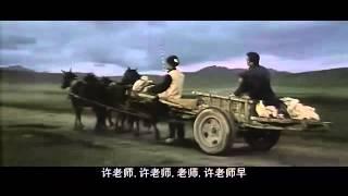 Video The Herdsman 牧马人 (1982, Chinese film with English subtitles) download MP3, 3GP, MP4, WEBM, AVI, FLV November 2017