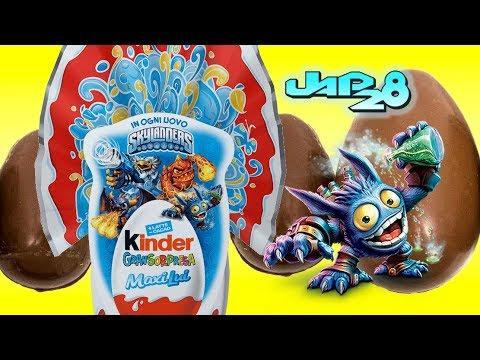 Skylanders Kinder Surprise