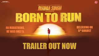 Budhia Singh - Born To Run | Official Trailer