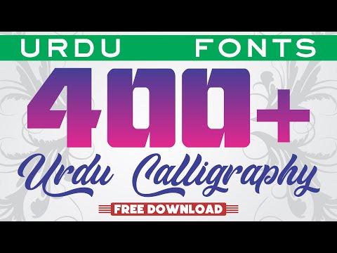 400+ Best Urdu Calligraphy Fonts For Designers Free Download By #msbgrafix
