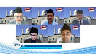 Virtual Quran and Science Symposium USA - 'Race to the Vaccine'